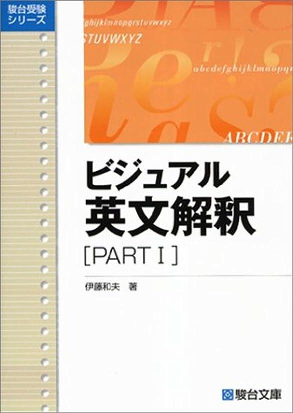 倉庫首尾一貫した処方するイチから鍛える英語長文500 (CD&別冊「トレーニングブック」つき (大学受験TERIOS))