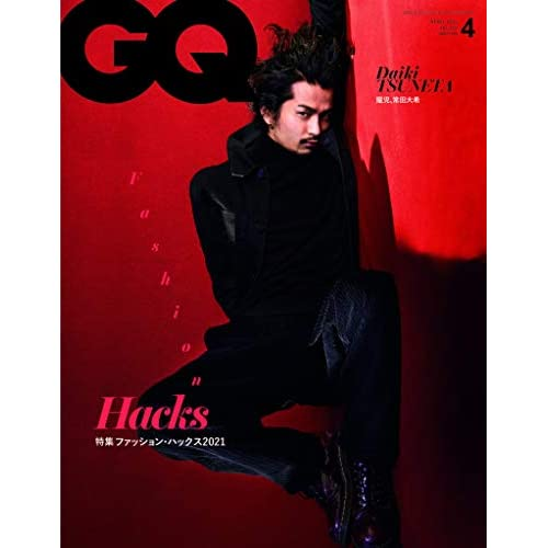 GQ JAPAN 2021年4月号 表紙画像