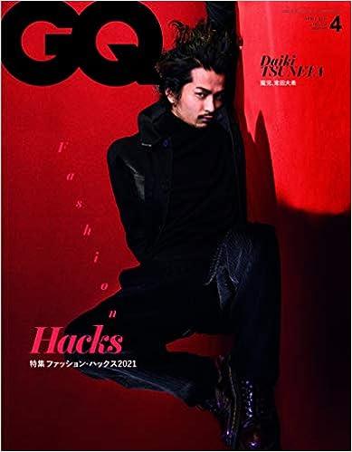 GQ JAPAN (ジーキュージャパン) 2021