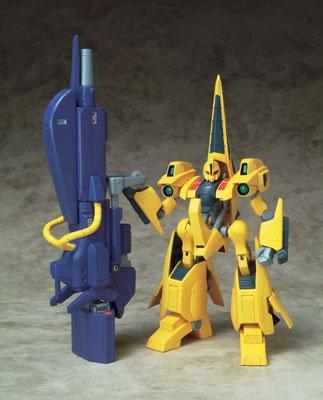 Gundam MSIA MSA-05 Methuss & Mega Bazooka Launcher Figure