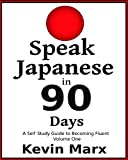Speak Japanese in 90 Days: A Self Study Guide to Becoming Fluent: 1