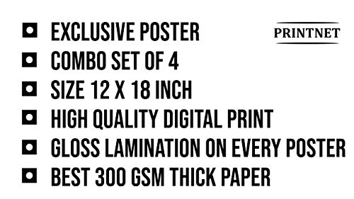 MANIAL Printnet 300 GSM Paper Cute HD Baby Smiling Gloss Laminated Wall Poster for Pregnant Women (12×18-Inches, Multicolour) – Set of 4