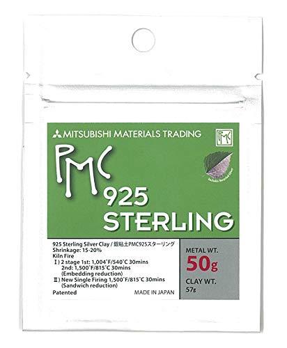 PMC925 スターリング 50g 銀粘土 B07JPLDB7L