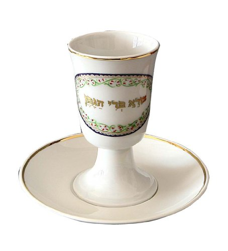 - Jewish, Shabbat Kiddush Cup/Goblet + Saucer, Porcelain White With Colorful flowers design and Gold Trim on the cup, Gold 'Creator of the fruit of the vine' (Hebrew) Blessing, Size: Cup 4.75