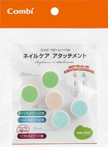 Combi Baby label nail care attachment