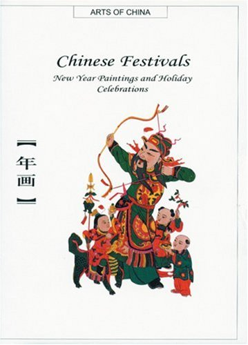 Chinese Festivals: New Year Paintings and Holiday Celebrations (Arts of China)