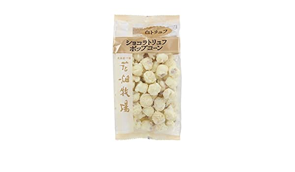 80X8 o jard?n de flores rancho de trufas de chocolate palomitas trufa blanca: Amazon.es: Alimentación y bebidas