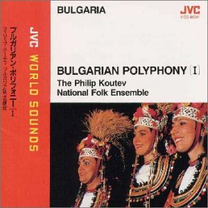 Price comparison product image JVC WORLD SOUNDS BEST-BULGARIAN POLYPHONY VOL.1