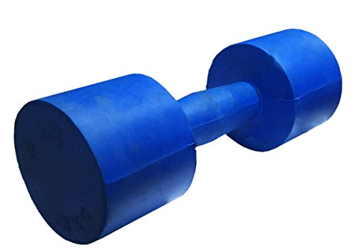 HRS Rubber Single Piece Dumbbell