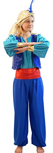 Theatrical Costumes Uk (World Book Day-Panto-Aladdin GENIE OF THE LAMP SULTAN HAT blue with FEATHER Fancy Dress Costume - All Size's (MEDIUM))