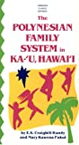 Front cover for the book The Polynesian Family System in Ka`u, Hawai'i by E. S. Craighill Handy