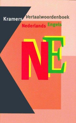 Kramers Dutch - English Dictionary