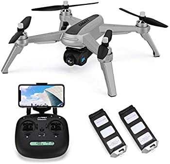 JJRC X5 Drone with 2K HD Camera Live Video