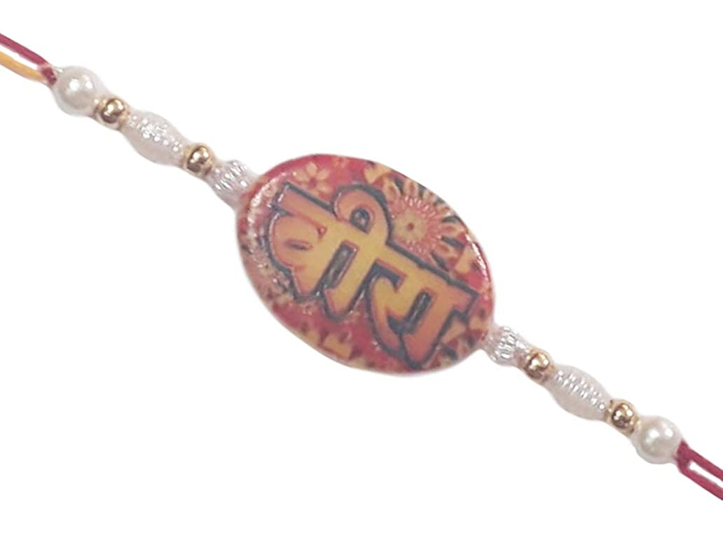 Religious Veera Punjabi Rakhi for Brother Raksha Bandhan Traditional Colorful Beads Rakhee for Kids Indian Hindu Festival Super Rakhi Shop Rakhi-13
