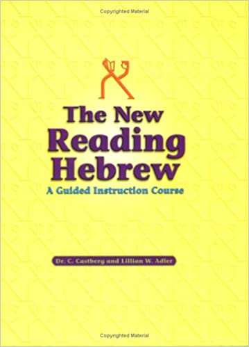 Amazon the new reading hebrew a guided instruction course the new reading hebrew a guided instruction course reheart Gallery