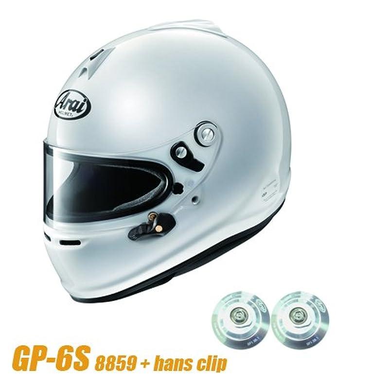 Arai 풀페이스 헬멧 GP-6S 8859 + HANS 클립 세트