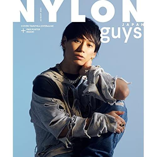 NYLON JAPAN guys 2021年 8月号 表紙画像