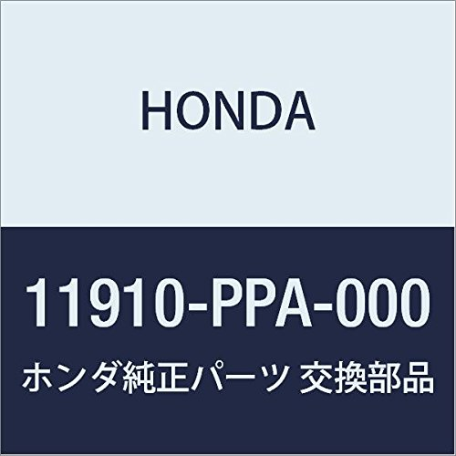 Genuine Honda 11910-PPA-000 Engine Side Mounting Bracket ()