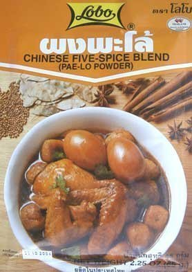 Chinese Five Spice blend - 3.5 oz x 2 by Importfood by Importfood