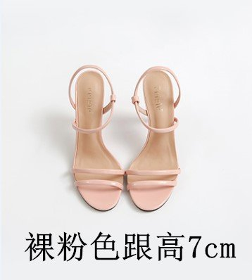 Sandali Vivioo Per Donna Sandali Con Tacco Alto Scarpe Con Tacco Alto Sandali Open Toe Estate Femminile Tacchi Alti Fini Con Piccoli Iarde Rosa 7cm