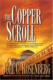 The Copper Scroll (Political Thrillers Series #4) Publisher