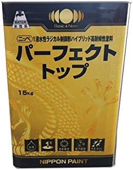 日本ペイント パーフェクトトップ 15kg (NP-PerfectTop-05-30D-15KG)