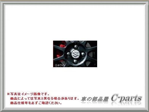 スズキ アルトワークス【HA36S】 アルミホイールセンターキャップ【ホワイト】[99236-62R00-26U] B075M49V97