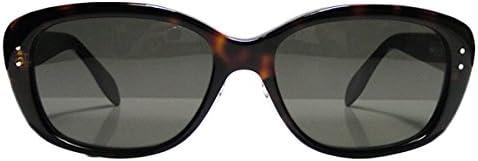 Naomi Sunglasses-Smoked Gray