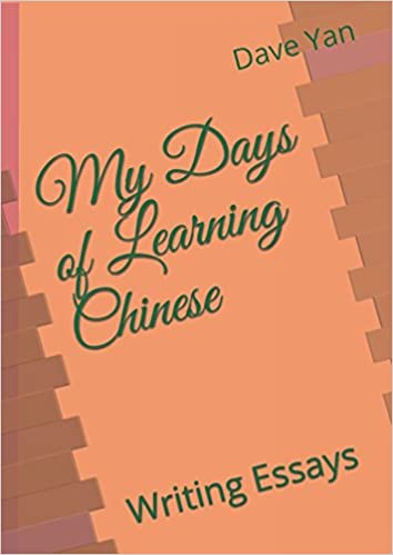 essay about learning mandarin
