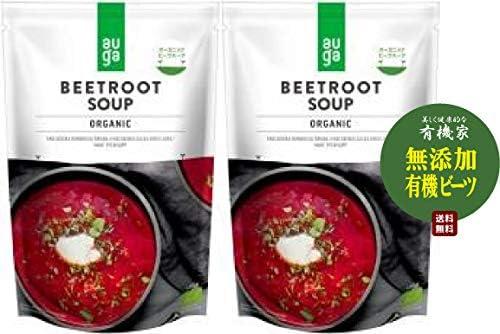 奇跡の野菜 ビーツ ! 無添加 オーガニック ビーツ スープ 400g×2個★送料無料コンパクト★注目の野菜、ビーツ。トマトベースで香辛料まで全て有機素材でつくりました。