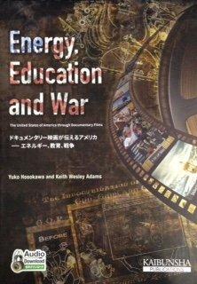 energy education and war ドキュメンタリー映画が伝えるアメリカー