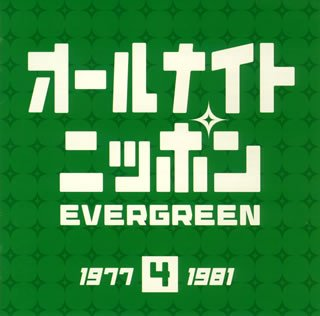 All Night Nippon Ever Green 4-1977