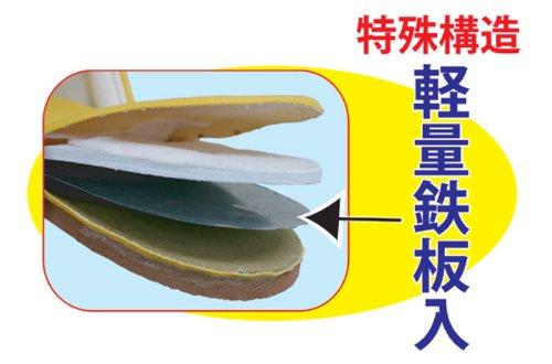 pantoufles de pr?vention des catastrophes (japon importation)
