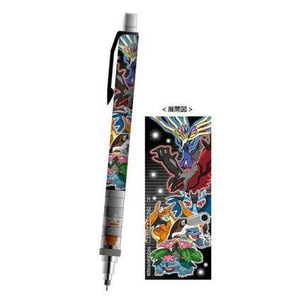Pokemon XY Kurutoga A Mechanical pencil by SHOWA