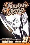 [(Shaman King: v. 27 )] [Author: Hiroyuki Takei] [Apr-2010]