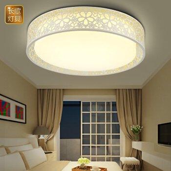 BRFVCS ceiling light La lámpara de luz de techo en ...