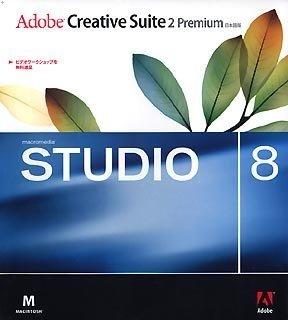 Adobe Web Bundle 日本語版 Macintosh版 B000DN5XVA Parent