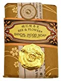 Bee and Flower Sandal Wood Soap 12 Bars Set