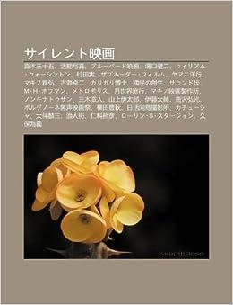 Amazon.co.jp: Sairento Ying H...