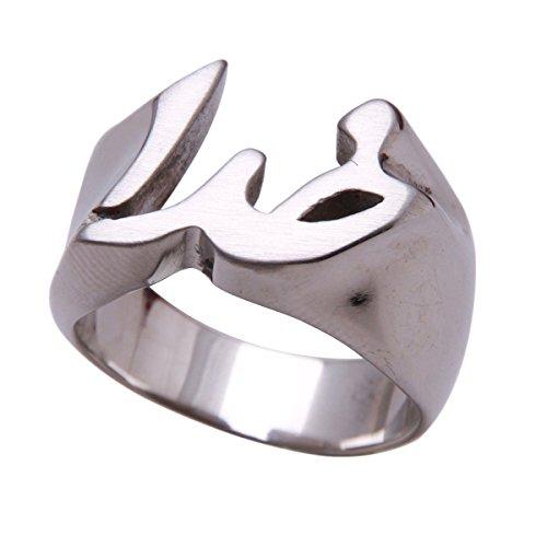 (Asoodehdelan Farsi Khoda Stainless Steel Ring Iranian Gift Persian God Iran Persia Art (Stainless-Steel, 11))