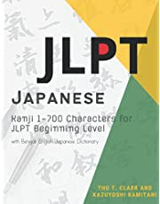 Japanese Kanji 1-700 Characters for JLPT Beginning Level with Bengali English Japanese Dictionary: First Steps to Learn the Basic Japanese Characters for Beginners- JLPT Levels N5 & N4. Writing Practice with Genkouyoushi Notebook Vol.2