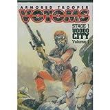 Armored Trooper Votoms - Uoodo City Volume 1