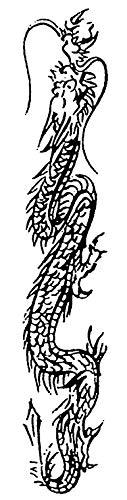Misono Swedish steel ( dragon sculpture input ) Gyuto No.113M / 24cm