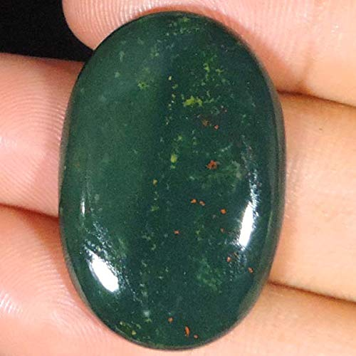 GEMSCREATIONS 35.05Cts.100% Natural Charming Blood Stone Oval fine Quality Rare cab Gemstone