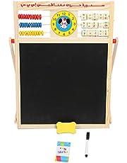 Multipurpose Education Board