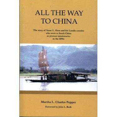 All the Way To China ebook