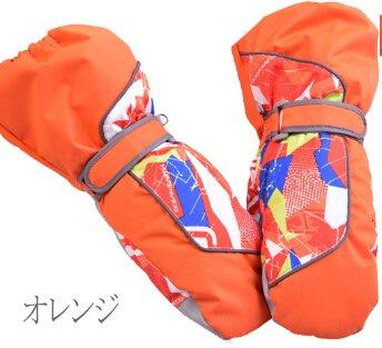 FirstPure(ファーストピュア)グローブスキースノボグローブKID'Sキッズ子供用ミトン手袋防寒防水撥水防風暖かいすべり止め雪かきアウトドアMAR-NO8-org-xxsオレンジXXS(参考年齢3~5才)