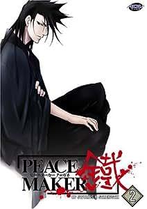 Peacemaker, Vol. 2: Of Swords & Strength