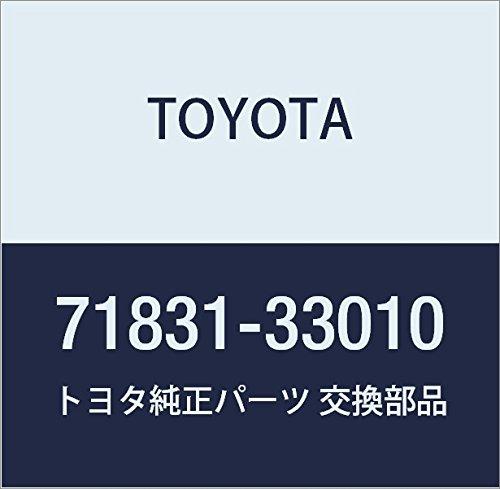 TOYOTA 71831-33010 Seat Hinge Cover