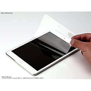 Micro Solution Pro Guard TL (Tough Layer), Crack-Resistant, Light-Weight, Crystal Clear and Glossy, Anti-Fingerprint, Super Hydrophobic, HD Display Protection Film for Apple iPad mini 3 Retina (2014, 3rd generation), Apple iPad mini 2 Retina (2013, 2nd generation), and Apple iPad mini (2012, 1st generation) // PGTL-IPAMIN